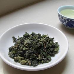 Ceai Mate Energy Boost vrac